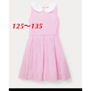 ラルフローレン(Ralph Lauren)の新品 ラルフローレン  ノースリーブワンピース ピンク サイズ130(ワンピース)