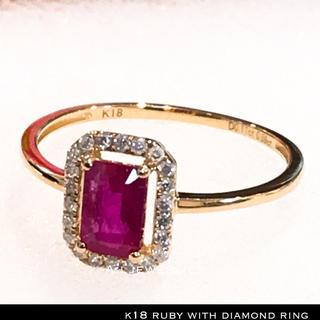 k18 天然石 ルビー リング 天然石 ダイアモンド 18金