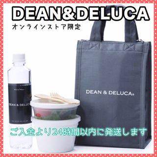 DEAN & DELUCA - DEAN&DELUCA限定色グレー/保冷バッグSエコバッグランチバッグ離乳食入れ