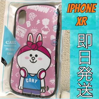 即日発送 iPhone ウサギ 可愛い 新品未使用 ケース カバー 匿名発送