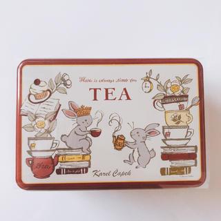 カレルチャペック 紅茶