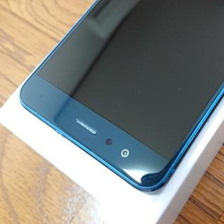 アンドロイド(ANDROID)のHuawei P10 lite Android SIMフリー スマホ本体(スマートフォン本体)