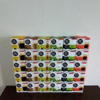 ネスレ(Nestle)の【公式価格の半額】Nestle コーヒー特大セット 人気6種類 25箱(コーヒー)