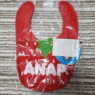 アナップキッズ(ANAP Kids)のANAPスタイ(ベビースタイ/よだれかけ)