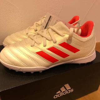 アディダス(adidas)のアディダス キッズ サッカー トレーニングシューズ(スニーカー)
