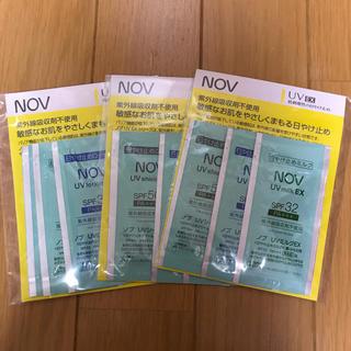 ノブ(NOV)のNOV UV EXシリーズ サンプルセット(日焼け止め/サンオイル)