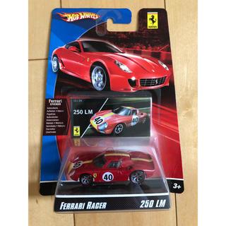 フェラーリ(Ferrari)のホットウィール フェラーリ250LM(ミニカー)
