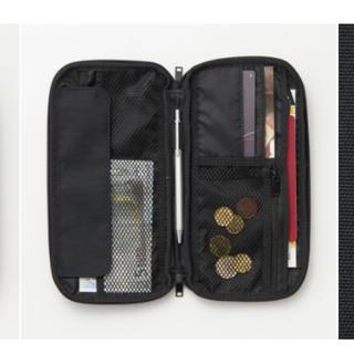 MUJI (無印良品) - パスポートケース