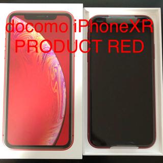 アイフォーン(iPhone)のA☆R様専用 docomo版 iPhone XR 64G red 新品未使用(携帯電話本体)