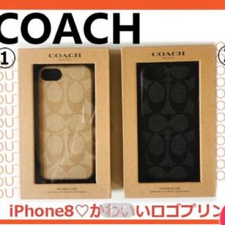 b7e29b669c10 コーチ(COACH)のCOACH iPhoneケース 7.8 ペア(iPhoneケース)
