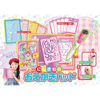 コウダンシャ(講談社)のおともだち 2019年 6月号 付録 にんきもの おえかきパッド (知育玩具)