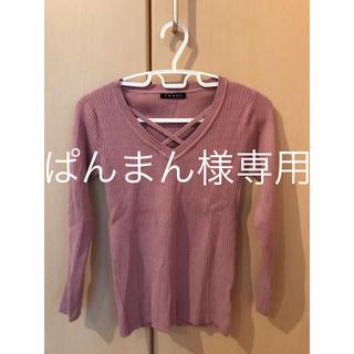 INGNI - INGNI セーター