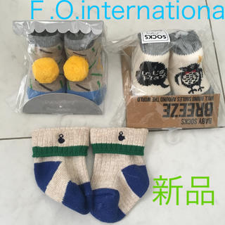 エフオーキッズ(F.O.KIDS)のF.O.international★靴下★新品(靴下/タイツ)