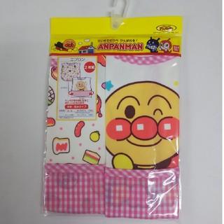バンダイ(BANDAI)のアンパンマン エプロン二枚組ピンク(お食事エプロン)