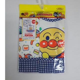 バンダイ(BANDAI)のアンパンマン エプロン二枚組ブルー(お食事エプロン)
