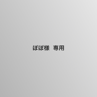FOXEY - 新品未使用 2019SS フォクシー ニット 38