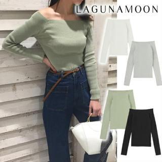 LagunaMoon - 新品未使用 lagunamoon  オフショルニット