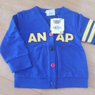 アナップキッズ(ANAP Kids)の新品未使用タグ付き♡ANAP KIDS ディズニー カーディガン  100(Tシャツ/カットソー)