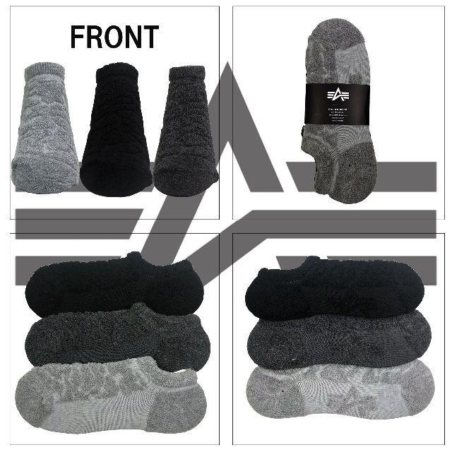 alpha(アルファ)のアルファメンズソックス靴下「表パイルカモフラ」3PACK 1050 新品 メンズのレッグウェア(ソックス)の商品写真