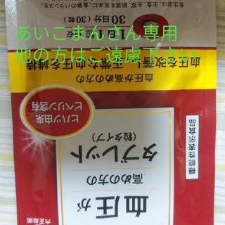 タイショウセイヤク(大正製薬)の大正製薬 血圧が高めの方のタブレット粒タイプ30粒(その他)