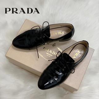 プラダ(PRADA)の612 プラダ エナメル シューズ(ローファー/革靴)