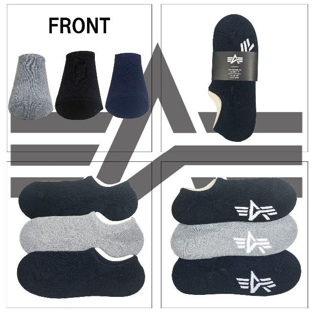 alpha(アルファ)のアルファメンズソックス靴下「無地パイル」3PACK 1054 新品 メンズのレッグウェア(ソックス)の商品写真