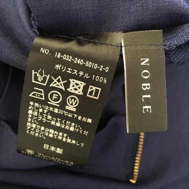 Noble(ノーブル)のぼんままサマ専用☆クロップドワイドラップパンツ レディースのパンツ(クロップドパンツ)の商品写真