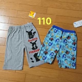 ポケモン(ポケモン)の新品☆ポケモン 110cm 半ズボン(パンツ/スパッツ)