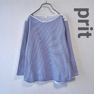 JOURNAL STANDARD - prit ボーダーカットソー