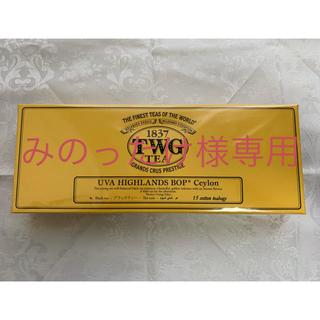 TWG 紅茶(UVA HIGHLANDS BOP Ceylon)