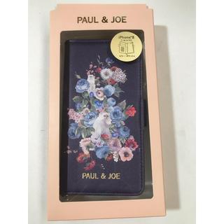 PAUL & JOE - PAUL&JOE  iponeケースジプシーブーケ