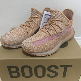アディダス(adidas)のYEEZY BOOST 350 V2 clay (スニーカー)