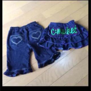プチジャム(Petit jam)のジーンズ風パンツ 100  スカート 90(スカート)