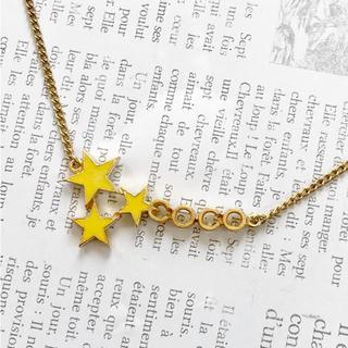 bbe0691b57a5 シャネル(CHANEL)の正規品 シャネル ネックレス ゴールド スター 金 星 COCO イエロー 黄色