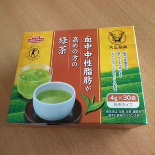 大正製薬 - 大正製薬 血中中性脂肪が高めの方の緑茶