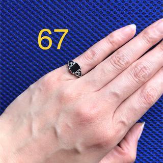 シルバーリング ピンキーリング 5号 まとめ買い(リング(指輪))