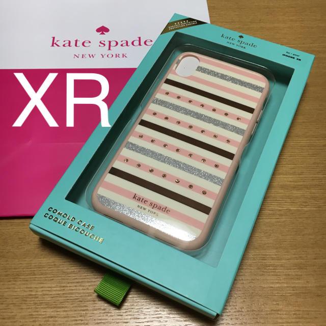 ルイヴィトン iphone8 ケース バンパー 、 kate spade new york - 新品 ケイトスペード iPhoneケース XRの通販 by だふぃ仔     |ケイトスペードニューヨークならラクマ