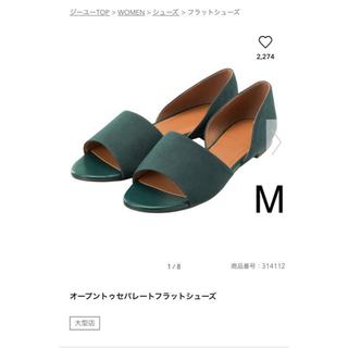 ジーユー(GU)のguオープントゥセパレートフラットシューズ 3色単品売り(サンダル)