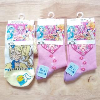 バンダイ(BANDAI)の新品☆プリキュア靴下セット(靴下/タイツ)