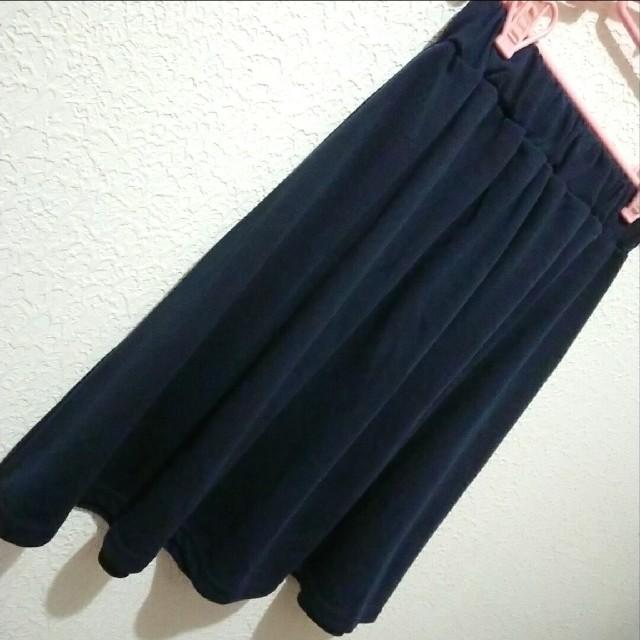 しまむら(シマムラ)の美品 しまむら ネイビー タイト フレア スカート♥️L GU ユニクロ GRL レディースのスカート(ミニスカート)の商品写真