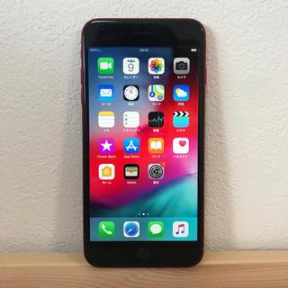 Apple - 製品保証付新品同様!iPhone8プラスplus 256G SIMフリーRED