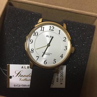 セイコー(SEIKO)のアウトレット セイコー アルバ 腕時計(腕時計(アナログ))