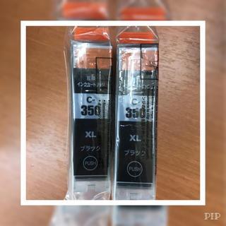 Canon キャノン インクカートリッジ ブラック 黒 2個(オフィス/パソコンデスク)