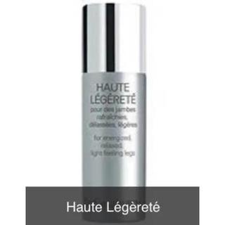 サンローラン(Saint Laurent)のYSL HAUTE LEGERETE(ボディローション/ミルク)