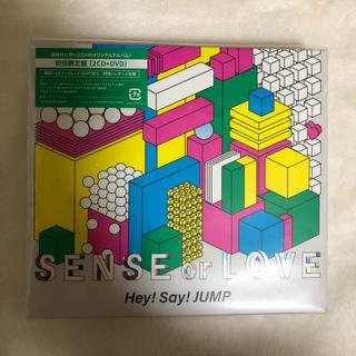 Hey! Say! JUMP - Hey! Say! JUMP SENSE or LOVE アルバム