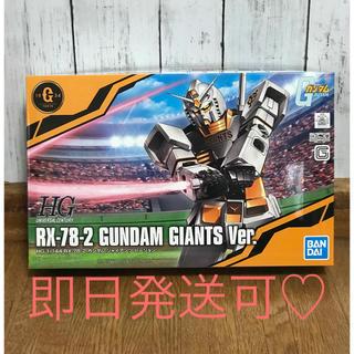 バンダイ(BANDAI)の読売ジャイアンツ ガンダム 巨人 限定品(模型/プラモデル)
