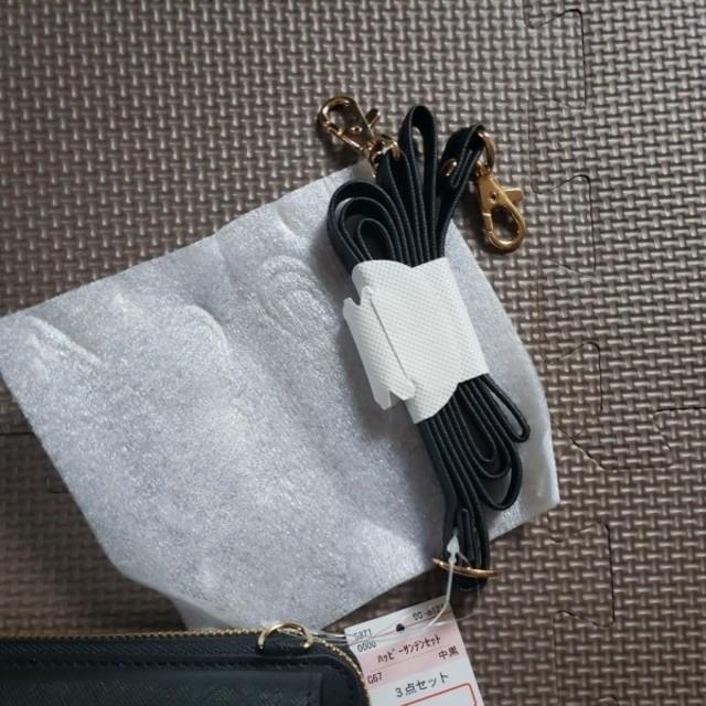しまむら(シマムラ)の未使用 お財布ショルダー しまむら 黒 レディースのファッション小物(財布)の商品写真