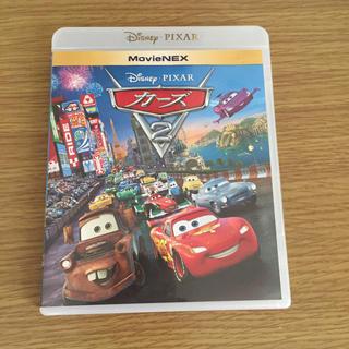 Disney - カーズ 2 Blu-ray+純正ケース MovieNEX 美品