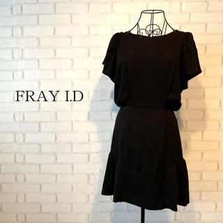 9193bc92624cd フレイアイディー(FRAY I.D)の 美品  FRAY I.D ダブルフリルクロス