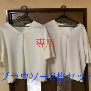 アースミュージックアンドエコロジー(earth music & ecology)のブラウソー 2枚セット(シャツ/ブラウス(半袖/袖なし))